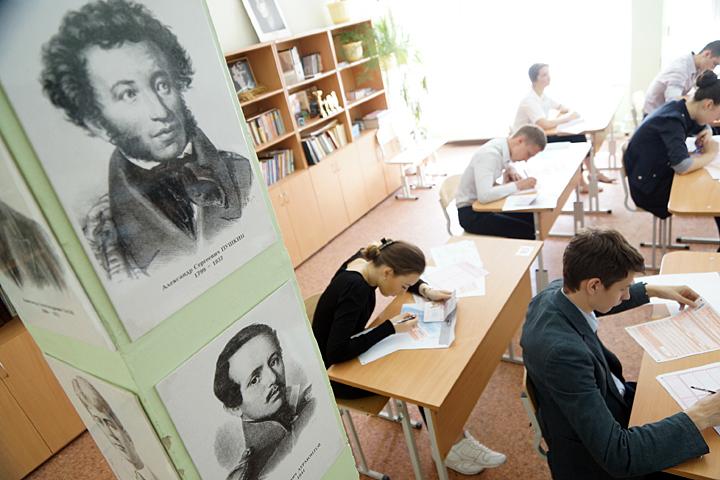 Обучение на фармацевта заочно в украине дистанционные обучения педагогу бесплатно